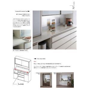 パモウナ製キッチンボード オーダーカスタマイズ天板 TRC-XS90(D45cm)2色対応:パールホワイト/セラミカネロ 幅90〜240cmまで5cm単位で受注生産 送料無料|f-room