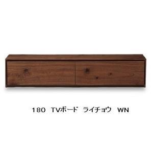 国産品 ニッポネア(NIPPONAIRE) 180 TVボード ライチョウ 2色対応:WN/OAK  開梱設置送料無料 北海道、沖縄、離島は除く f-room