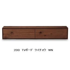 国産品 ニッポネア(NIPPONAIRE) 200 TVボード ライチョウ 2色対応:WN/OAK  開梱設置送料無料 北海道、沖縄、離島は除く f-room
