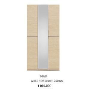 シギヤマ家具製 86ワードローブ イソラ 主材:強化紙(オーク柄) 送料無料(玄関前配送)北海道・沖縄・離島は除く|f-room