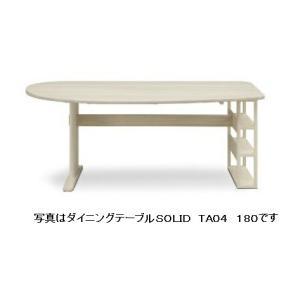 SOLID ダイニングテーブル TA04/145 2色対応(BR/WH) アッシュ無垢材 ウレタン塗装 送料無料(玄関前まで) 北海道・沖縄・離島は除く|f-room