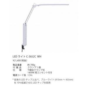 堀田木工製 2019年型 LEDライト C−3652C 3色対応 送料無料(玄関渡し)ただし北海道・沖縄・離島は別途見積もり f-room
