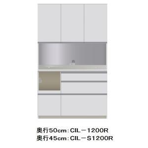 パモウナ製キッチンボード(食器棚) CIL−1200R 開梱設置送料無料(北海道・沖縄・離島は除く) メーカー直送に付き代引き不可|f-room