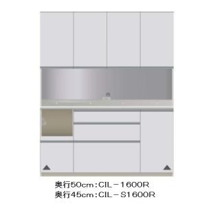 パモウナ製キッチンボード(食器棚) CIL−S1600R 開梱設置送料無料(北海道・沖縄・離島は除く) メーカー直送に付き代引き不可|f-room