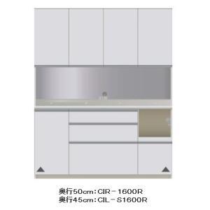 パモウナ製キッチンボード(食器棚) CIR−S1600R 開梱設置送料無料(北海道・沖縄・離島は除く) メーカー直送に付き代引き不可|f-room