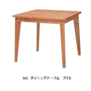 堀田木工製 80 ダイニングテーブル プリモ 主材:アルダー無垢材 セラミック塗装 送料無料(玄関渡し)ただし北海道・沖縄・離島は別途見積もり|f-room