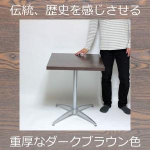 カフェテーブル・コーヒーテーブル 幅60×奥行60×高さ72cm ダークブラウンの写真