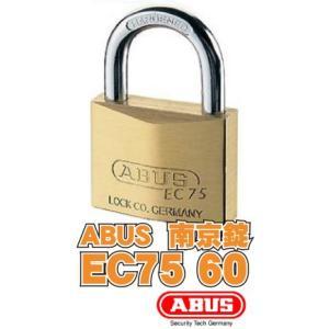 ABUS南京錠 EC75 60 f-secure