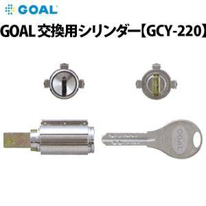 GOAL(ゴール)交換用シリンダー V-PX 16.5ミリ シル DT34〜37 GCY-220 テールピース刻印:46|f-secure
