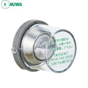 MIWA 非常用カバー サムターン用 非常カバー MMカバー(台座つき) MIWA 833K-67 台座つき|f-secure