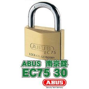 ABUS南京錠 EC75 30 f-secure