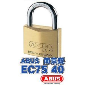 ABUS南京錠 EC75 40 f-secure