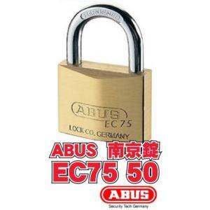 ABUS南京錠 EC75 50 f-secure