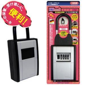 ABUS製キーボックス カードと鍵の預かり箱 DS-KB-2 AB-KG-B f-secure