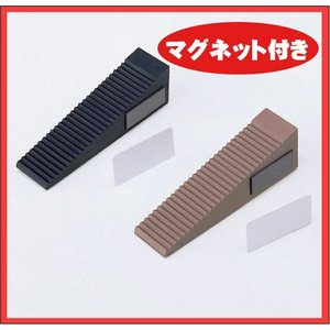 マグネット付き ゴム製ドアストッパー|f-secure