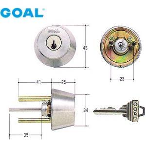GOAL(ゴール)交換用シリンダーP-AD 5*4 GCY-95 シルバー色 対応扉厚30mm〜45mm|f-secure