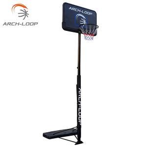 バスケットゴール 家庭用 屋外 公式試合サイズ ミニバス 一般 対応 安全パット付き 移動式 ARCH-LOOP バスケットボールゴール ALG01