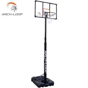 バスケットゴール 家庭用 屋外 公式試合サイズ ミニバス 一般 対応 安全パット付き 移動式 ARCH-LOOP バスケットボールゴール ALG02