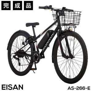 電動アシスト自転車 26インチ 完成品 送料無料 マウンテン...