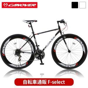 クロスバイク 700c タイヤ  CANOVER(カノーバー) CAC-025 NYMPH(ニンフ) (シマノ製変速機 21段 700c)通学用自転車