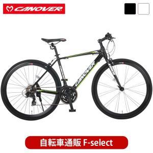 在庫処分特価 セール クロスバイク 自転車 700C 21段変速 軽量 アルミ エアロチューブ  CANOVER カノーバー CAC-028 KRNOS 組立必要品