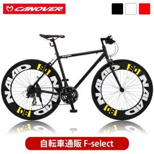 在庫処分特価 セール クロスバイク 700c 軽量 アルミフレーム 自転車 シマノ21段変速  エアロリム CANOVER カノーバー CAC-023 NAIAD 組立必要品