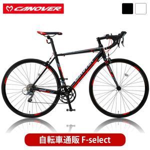在庫処分 特価 セール ロードバイク 自転車 700c デュアルコントロールレバー 16段変速 軽量...