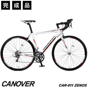 ロードバイク 自転車 完成品 700c デュアルコントロールレバー 16段変速 軽量 アルミ ライト...