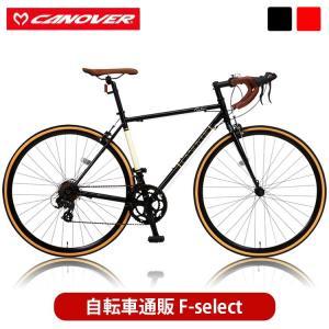 ロードバイク 700c 自転車 デュアルコントロールレバー 14段変速 軽量 クロモリ ライト付 C...