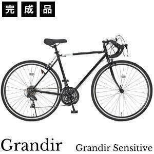 ロードバイク 自転車 完成品 700c シマノ21段変速 スタンド 付 ロードレーサー ロードサイク...