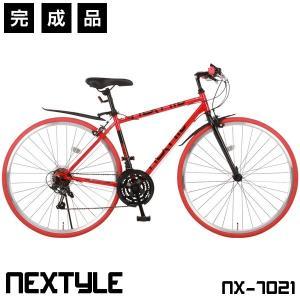 クロスバイク 700c 自転車 完成品 シマノ21段変速ギア LEDライト ワイヤー錠 フェンダーセット NEXTYLE ネクスタイル NX-7021-CR 完全組立の画像