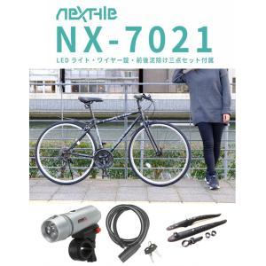 クロスバイク 自転車 700c シマノ21段変...の詳細画像1