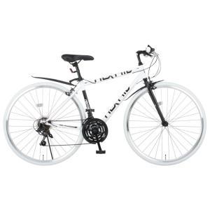 クロスバイク 700c 自転車 シマノ21段変...の詳細画像5