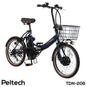 電動アシスト自転車 20インチ 折りたたみ自転車 電動自転車  3モードアシスト機能 シマノ外装6段変速 速 PELTECH ペルテック TDN-206 組立必要品