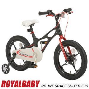 在庫処分セール特別価格 子供用自転車 16インチ マグネシウム製 ディスクブレーキ  男の子 女の子...