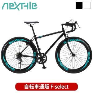 ロードバイク 自転車 700c 軽量 アルミフレーム シマノ7段変速 ロードレーサー スタンド付 ド...