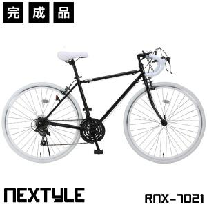NEXTYLEからクラシックロードバイクが登場。 シックでレトロなカラーデザインが大人らしさを演出し...