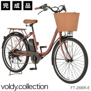 電動アシスト自転車 26インチ 完成品 電動自転車 シマノ外装6段変速 3モードアシスト 2灯LED...