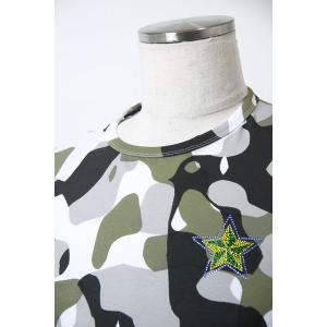 USUALIS   ウザリス 迷彩柄長袖TシャツUS171-4394-01 LT*L  LT*2L|f-shop1975