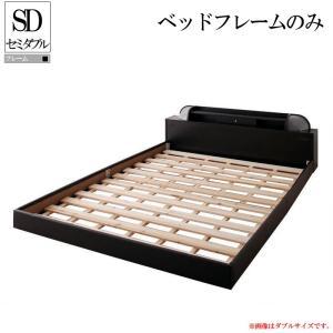 ローベッド セミダブルベッド  フレームのみ 木製ベッド コンセント付き フロアベッド ローベット 黒 ブラック すのこ仕様|f-syo-ei