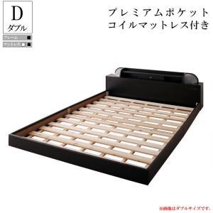 ベッド ダブルベッド フレーム マットレス付き フロアベッド ローベッド ダブルサイズ 木製ベッド 照明 ポケットコイルマットレス:ハード付き|f-syo-ei