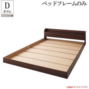 ローベッド ダブルベッド ベッド フレームのみ ダブルサイズ 木製 棚 コンセント付き フロアベッド ローベット|f-syo-ei
