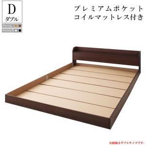 ダブルベッド フレーム マットレス付き ローベッド フロアベッド ベッド ダブルサイズ ベッドフレーム ポケットコイルマットレス:ハード付き|f-syo-ei
