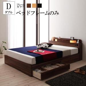 ベッド ダブルベッド フレームのみ 収納付きベッド ダブルサイズ 引き出し付き 棚付き 照明 ライト コンセント付き コンファ ベッドフレーム ヘッドボード|f-syo-ei