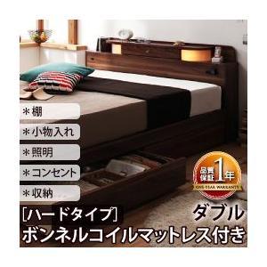 照明 コンセント付き 収納ベッド フロアベッド 寝室 ベッド インテリア デザイン オシャレ お洒落 通販 家具 家具通販|f-syo-ei