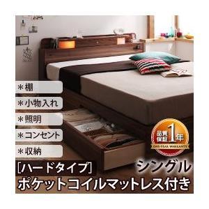 木製ベッド シングル 収納 フレーム マットレス付き シングルベッド 引き出し 宮付き 照明・コンセント付き 大容量 収納ベッド 家具通販|f-syo-ei