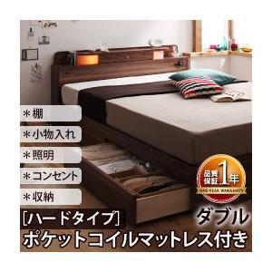 ベッド ダブルベッド ベッドフレーム マットレス付き 収納付き ダブル 引き出し付き 宮付き コンセント付き 大容量 ベッド収納 コンファ フロアベッド|f-syo-ei