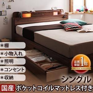 ベッド シングルベッド フレーム マットレス付き 収納付き シングル 引き出し付きベッド 宮棚付き コンセント付き 大容量 ベッド下収納 コンファ ヘッドボード|f-syo-ei