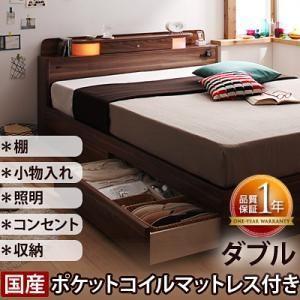 ベッド ダブルベッド ベッドフレーム マットレス付き ダブル 引き出し付き 宮棚付き ライト コンセント 大容量 ベッド 収納 コンファ ヘッドボード|f-syo-ei