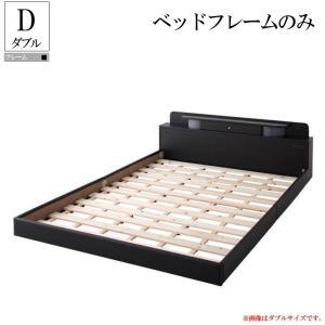 ローベッド ダブルベッド  フレームのみ 木製 ベッド すのこ仕様 照明 コンセント付き フロアベッド ローベット 黒 ブラック|f-syo-ei